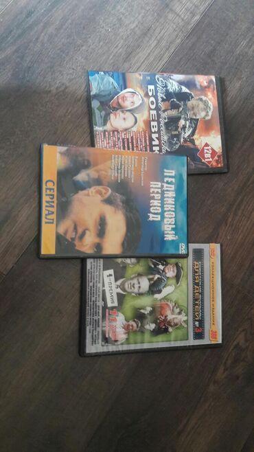 Продаются DVD диски.Детективыбоевики сериалы- 20 сом