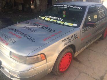 Nissan - Лебединовка: Nissan Maxima 3 л. 1990 | 704666666 км