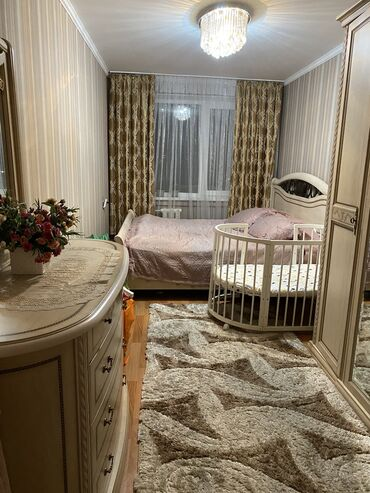 ������������ 3 �� ������������������ ���������������� �� �������������� в Кыргызстан: 3 комнаты, 58 кв. м