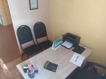 снять офис в центре без посредников в Кыргызстан: Сдаю офис центр! дешево! первая линия!Чуй калыка акиева. отопление