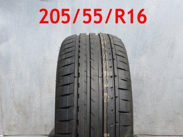 Продаю новые летние шины.шины новые!linglong. sport green. 205/55/r16