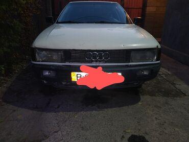 Audi 80 1.8 л. 1990   999999999 км