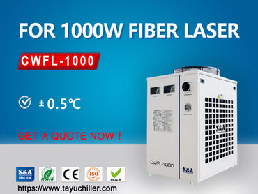 Air cooled laser water chiller for 1KW fiber laser cutting