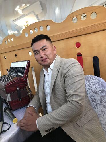 Аккордеоны - Кыргызстан: Аккордеон аккордеон музыкант +тамада +комуз+бийчи жар жар