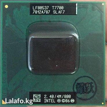 Продаю процессор CPU для Ноутбука T7700 intel Core 2 duo 2,4ghz -Б/У в Бишкек