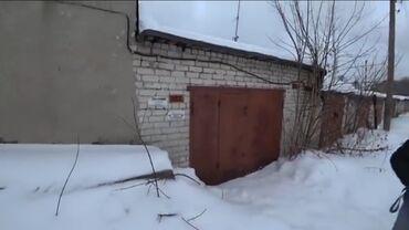 купить прицеп легковой в Кыргызстан: Куплю гараж с местом