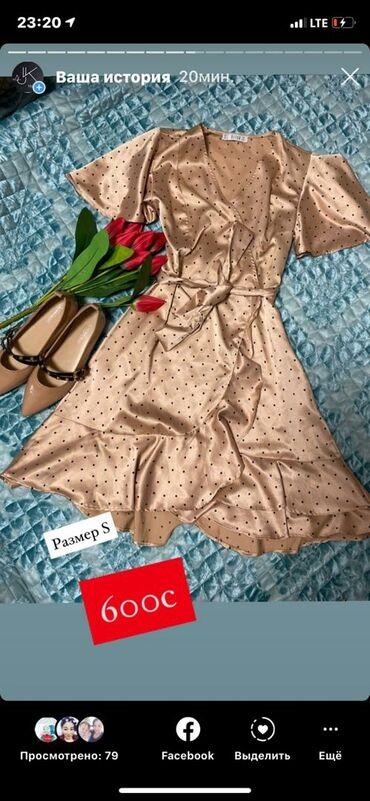 prjamye postavki s turcii в Кыргызстан: Платье турция размер S пару раз одела почти новое пишите