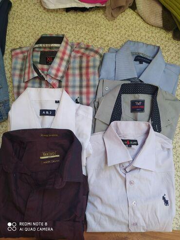Рубашки размер 46