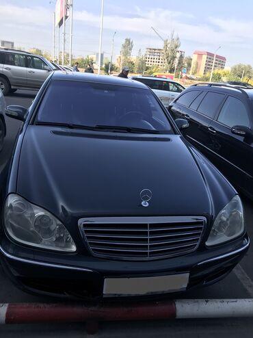 диски rota в Кыргызстан: Mercedes-Benz S 500 5 л. 2000 | 229000 км