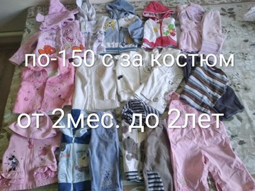 детские осенние комбинезоны для девочек в Кыргызстан: Детская одежда для девочек и мальчиков в хорошем состоянии от 2мес до