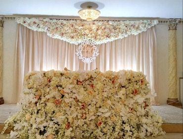 Фотозона президиум оформление свадеб в Лебединовка