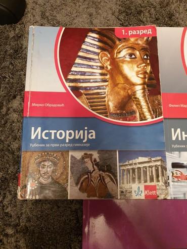 Knjige, časopisi, CD i DVD | Raca Kragujevacka: Istorija za 1.razred srednje skole