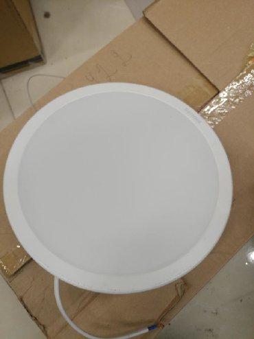 Philips xenium x560 - Кыргызстан: Продается светильник потолочный Philips