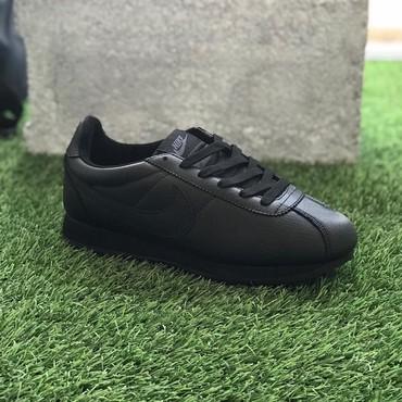 Кроссовки и спортивная обувь - Кок-Ой: Мужские кроссовки. AN1329