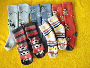 Termo čarapice za dečake Veličina 25-26 Cena 450 din za 5 pari