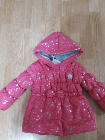 Куртка тёплая фирмы GeeJay, отличного в Токмак