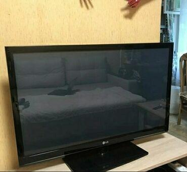 Плазменный телевизор Lg оригинал не Китай состояние идеальное. Один