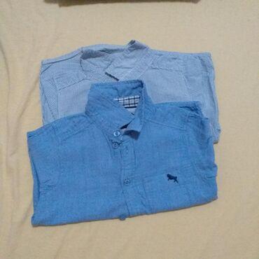 Paket odeće - Krusevac: Povoljno decija garderoba