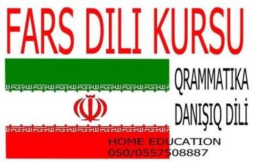 Bakı şəhərində Fars dili kursları