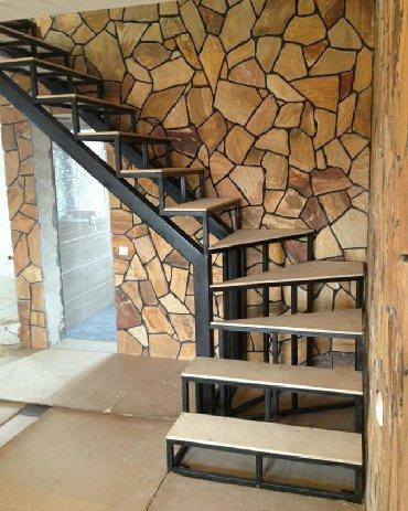 решётки для окон в Кыргызстан: Металлические лестницы! Лестничные каркасы! Перила! И все что связано