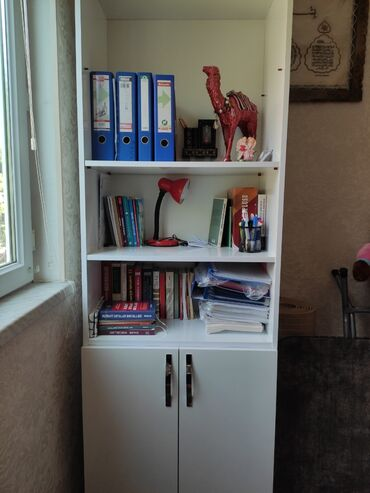 kitab refi satilir в Азербайджан: Kitab refi