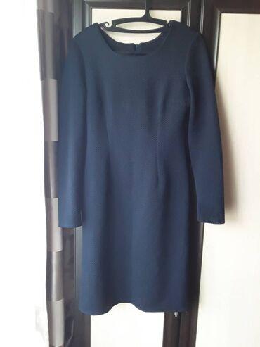 Женская одежда в Чолпон-Ата: Платья
