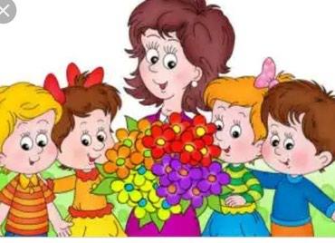 Если ты любишь детей и хочешь в Бишкек