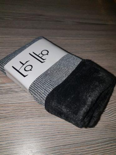Продаю корейские носки с начосом в Лебединовка