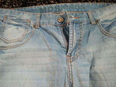 мужские шорты в Кыргызстан: Шорты мужские джинсовые400 сом . Реальному покупателю уступлю