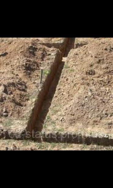 Копка траншеи септик яму под разные в Кара-Балта