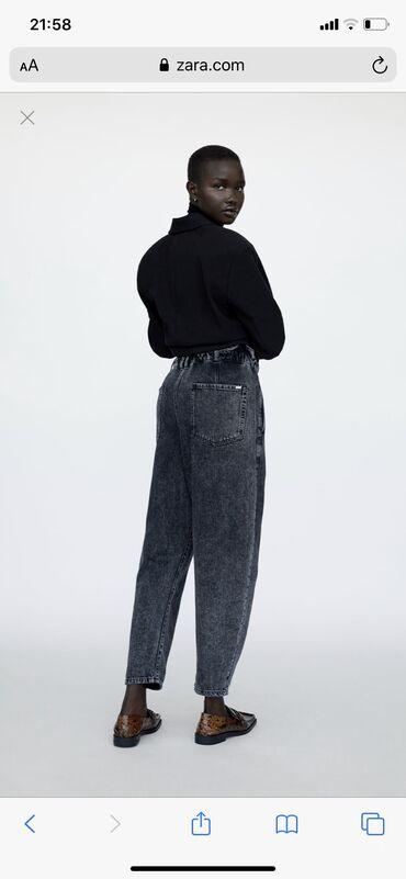 Продаю новые джинсы Zara. Размер 38 (М). Не подошел размер