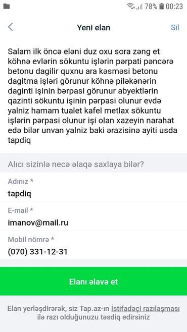 Sökuntu işlərinin bərpəsi cidi xazeyinlər narahat etsin
