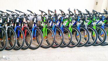 велик для двойняшек в Кыргызстан: Велосипеды Оргинал хороший велосипеды качественный велосипеды Оргинал