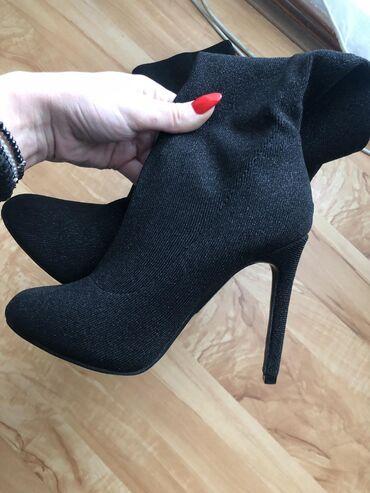 Platforme broj plisane - Srbija: Nove cizme 37 broj iznad kolena