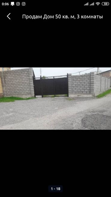 продам дом селе в Кыргызстан: Продам Дом 50 кв. м, 3 комнаты