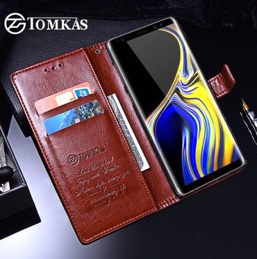 Satılır Təmiz Dəridən Samsung S8 və Samsung S8+ Modeli üçün в Bakı