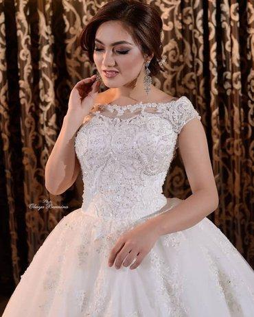 Идеальное платье -  в нем легко , в Лебединовка