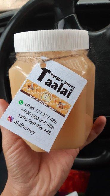 Мёд (бал) тоонун 100% таза балы чистый натуральный горный мёд с гарант