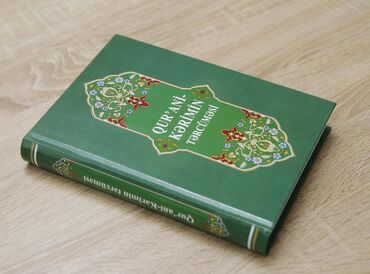 вечерние платья новая коллекция в Азербайджан: Quran (Azərbaycanca tərcümə)