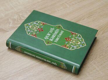 Quran Ərəbcə və Azərbaycanca tərcümə olan digər Qurani-Kərim lər üçün