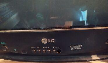 Телевизоры - Да - Бишкек: LG телевизор продаю рабочем состоянии.Пульт есть, надо санарип