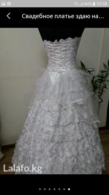 Свадебное платье на прокат в Лебединовка