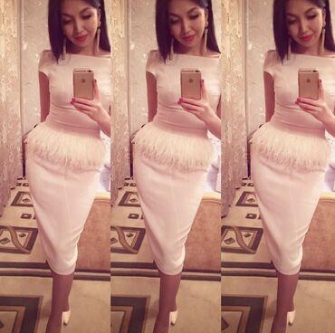 11076 объявлений: Шикарное платье размер xs-s. Перья натуральные. Все вопросы по вотс ап