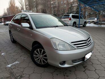 Toyota Allion 1.5 л. 2004 | 187000 км
