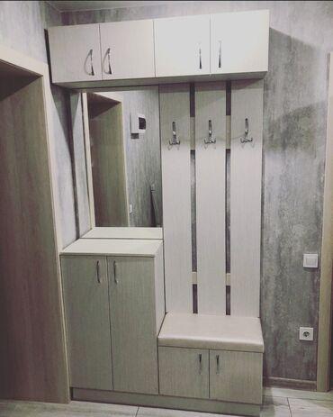 Купить пропуск бишкек - Кыргызстан: Мебель на заказ ПрихожкиПрихожая мебель Шкафы качественные по низким