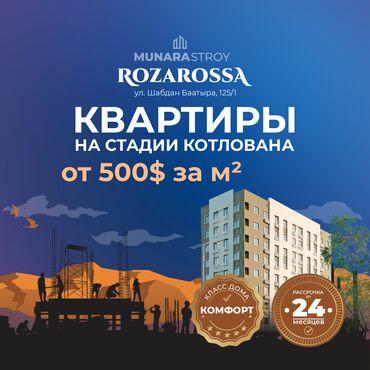 видеокоммутаторы 1 в Кыргызстан: Продается квартира: 1 комната, 40 кв. м