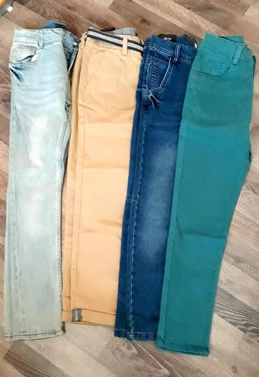 I-farke - Srbija: Brendirane farke i pantalone,Reserved,H&M,Kanz,Palomino.Vel. 124,1