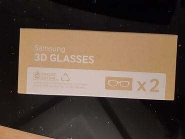 Маски, очки - Азербайджан: Samsung 3D eynekleri. Qutuda 2 denedir. Cűtű 15 azn