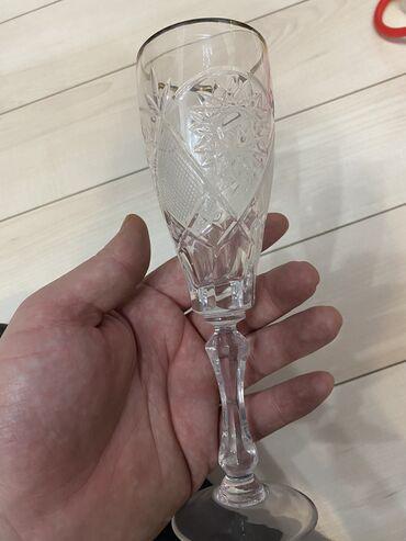 Набор бокалов 6 штук новые 2000 сом