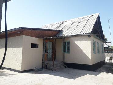 продам пуделя в Кыргызстан: Продам Дом 75 кв. м, 4 комнаты